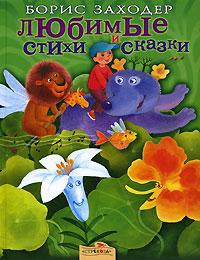 http://bookpiter.ru/images/BOOK/z1000480836.jpg
