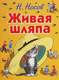 http://bookpiter.ru/images/BOOK/z1001195219.jpg